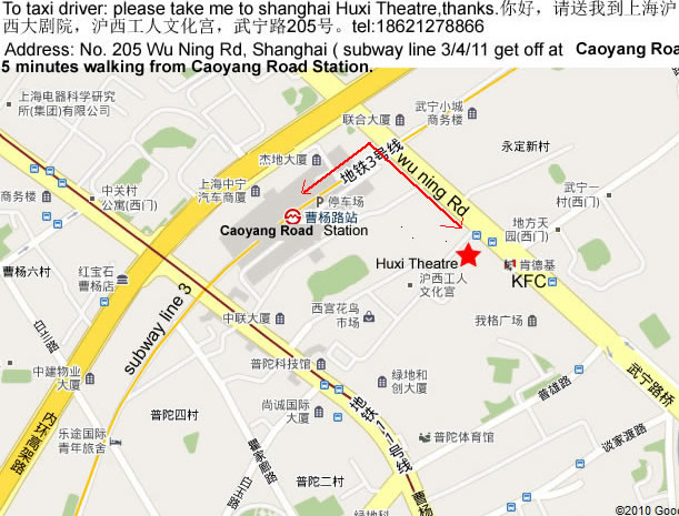 shanghai huxi grand theatre location map